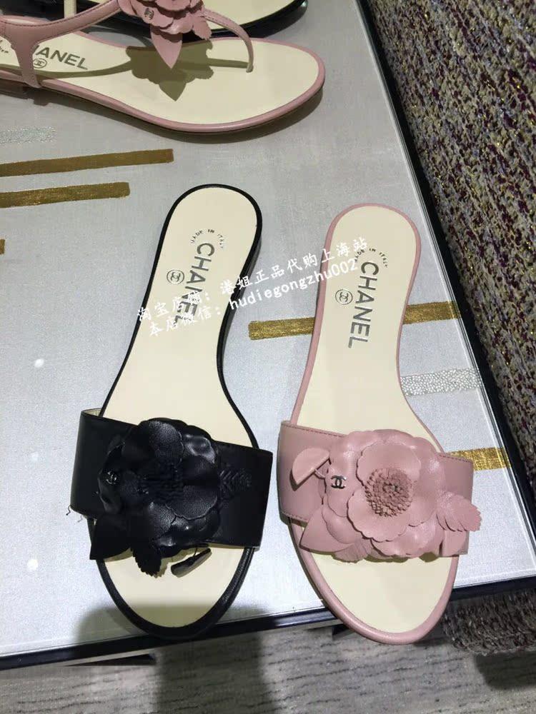 Босоножки Chanel 15