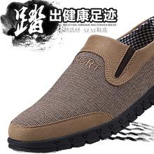泰和源老北京布鞋男春款单鞋 舒适软底透气中老年男士商务休闲鞋-男