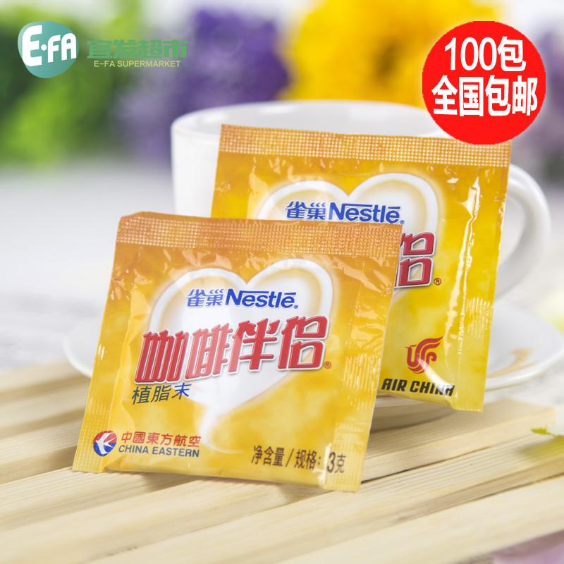 Сливочник Nestle 3g nestle 450
