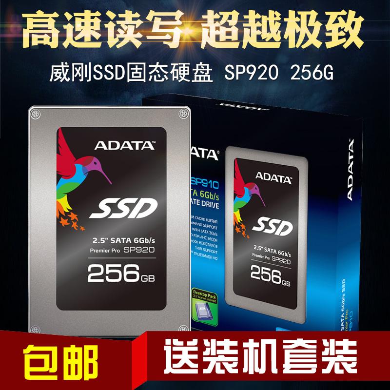 Твердотельный накопитель AData SP920 256G SSD