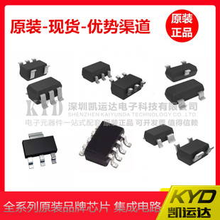 SY8401ABC SOT23-6 SY8401 矽力杰silergy 50V 0.8A DC-DC芯片