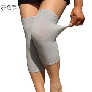 夏季薄款莫代尔保暖运动护膝空调男女加长办公室时尚隐形护膝腿部