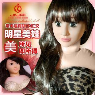 智能成人硅胶日本自慰器少妇情趣性用品充气娃娃男用真人实体充气