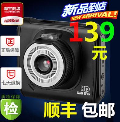 Видеорегистратор 1s4234  1080P