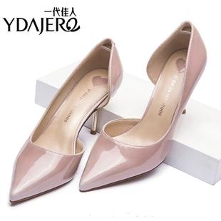 秋漆皮亮皮小清新女生高跟鞋尖头7厘米侧空细跟浅口单鞋粉色女鞋