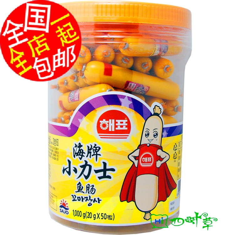 Little Lux (Korea)  1000g20g*50
