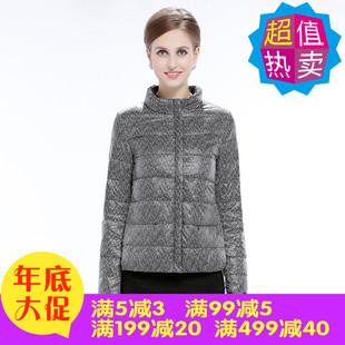 梦娜世家新款黑白纹直筒气质欧洲站短款女士羽绒服促销