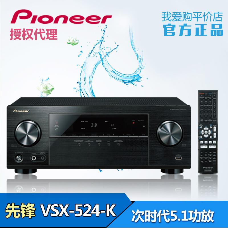 hi fi Усилитель мощности Pioneer VSX-524-K 5.1 AV сабвуфер pioneer ts w106m 250вт 1100вт 4ом