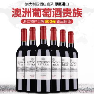 澳洲奔富洛神红酒洛神山庄梅洛红葡萄酒澳大利亚原装进口整箱2015