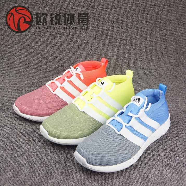 Кроссовки Adidas  Roshe Run S77961 S77962 S77963 adidas performance run tight m