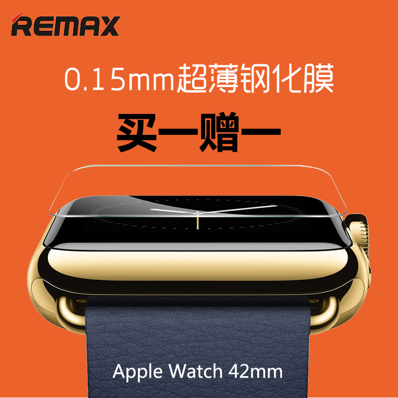 Remax  Apple Watch Iwatch 42mm partol black roof top cross bars crossbars rail rack carrier 150lbs aircraft aluminum for toyota highlander 2008 2013