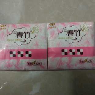 春竹梦幻系列面巾纸方巾纸竹浆纸80张10包1提10元5提5O元包邮
