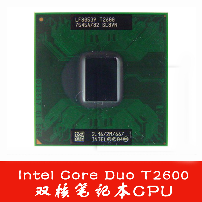 Процессор OTHER  Intel Core Duo T2600(2.16G) QHJJ ES CPU