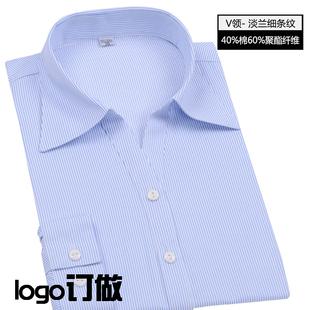 定制单位logo职业正装V领男女式衬衫白底蓝条纹细条纹工作装衬衣
