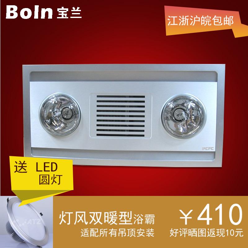 Многофункциональный светильник Baolan  BLK600FD-A