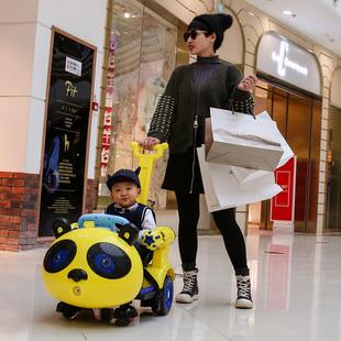 儿童电动车摇摆童车双驱四轮带遥控扭扭三轮玩具车可坐人手推汽车
