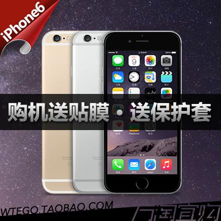 мобильный-телефон-apple-iphone6-47