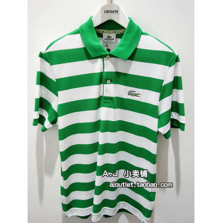 Рубашка поло   Lacoste POLO 965537