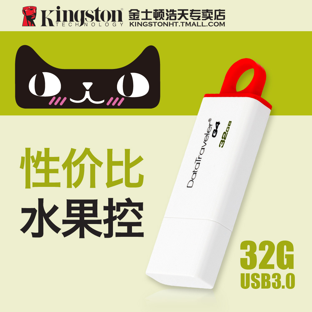 USB накопитель KingSton  DTI G4 32gu Usb3.0 32g usb flash накопитель 128gb kingston hyperx hxs3 128gb usb3 1 черный