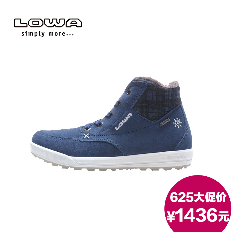 Зимние ботинки Lowa l420543 MOSCA GTX QC мокасины прогулочная обувь lowa riga style gtx hi ws