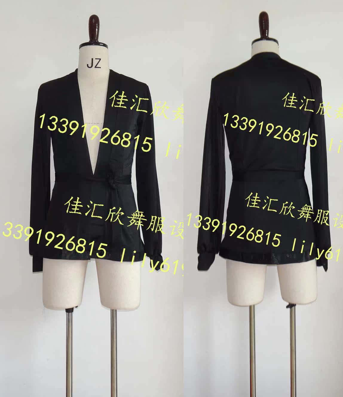 Одежда для латиноамериканских танцев Jia Hui Xin  NZ003 xin yuan jia meiyin
