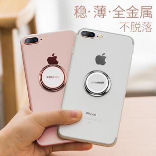 锐舞手机扣指环支架苹果7Plus懒人通用粘贴式vivo环扣6s华为女款