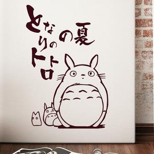 宫崎骏龙猫二次元动漫背景墙面壁上纸装饰寝室宿舍大学生汽车贴画