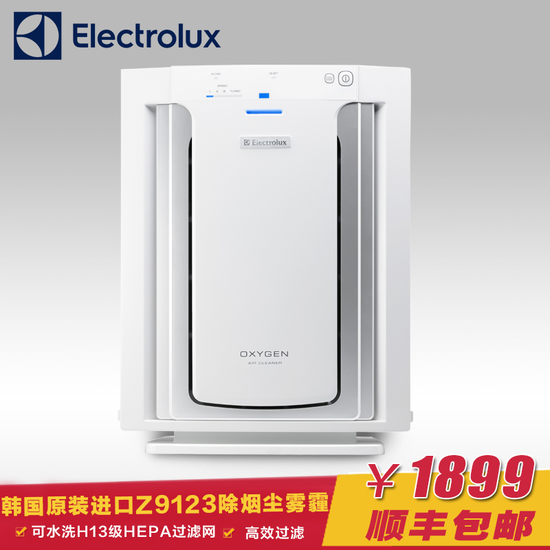 Очиститель воздуха Electrolux z9123 PM2.5 electrolux eob93434ax