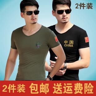 【2件装】迷彩服短袖t恤男夏季黑白色军迷特种兵纯棉打底衫修身