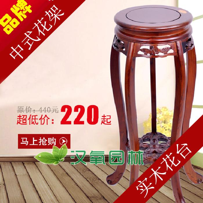 Цветочная подставка Oxygen/Chinese gardens