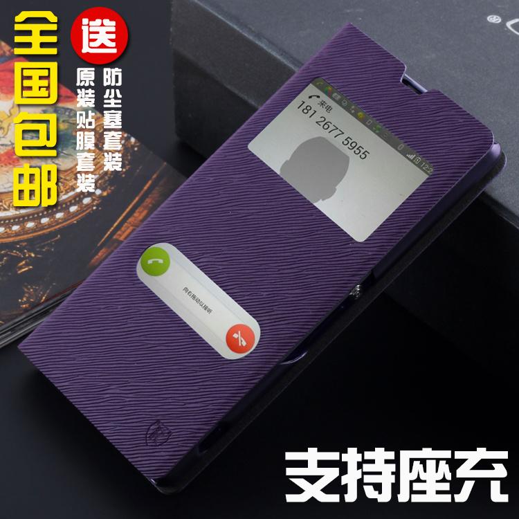 Чехлы, Накладки для телефонов, КПК Rain zone Sony Z1 L39h L39t L39u Xperia Z1 london rain