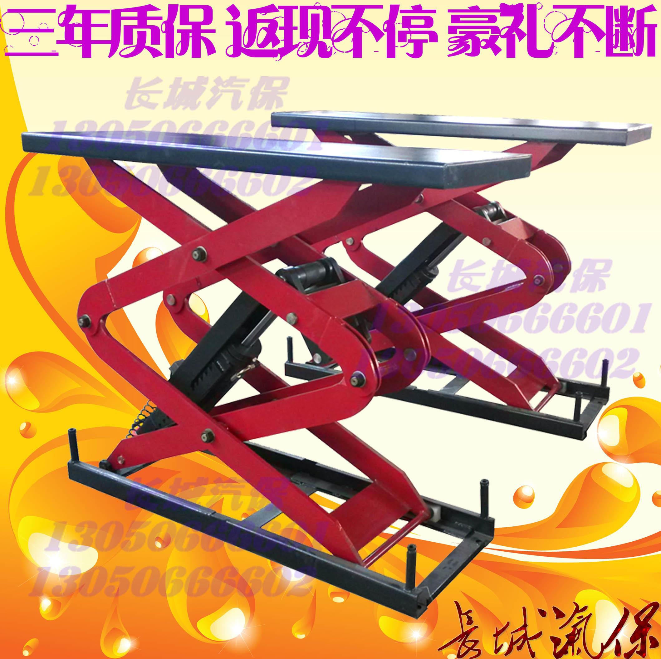 Диагностический комплекс Great Wall CC-850