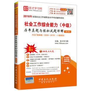 讲压轴题李正兴高考数学红宝书奇才教育上海社