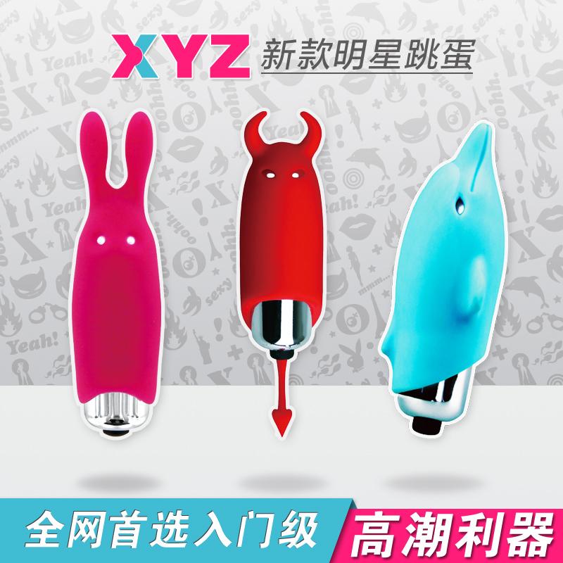 Стимулятор клитора Xyz  10 популярные товары для взрослых размер 36с г