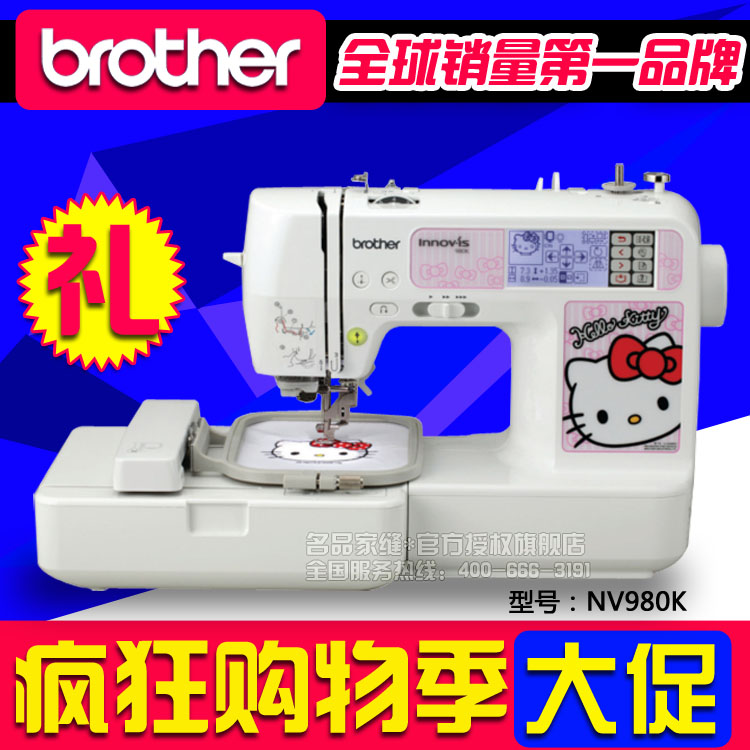 Вышивальная машина Brother nv980k Hello Kitty my own dear brother