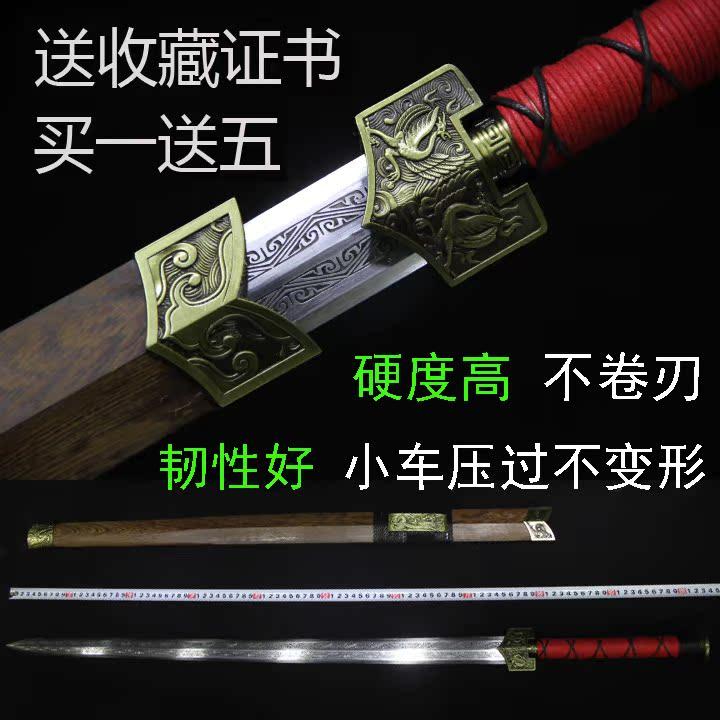 Мечи мечи для тамесигири в москве