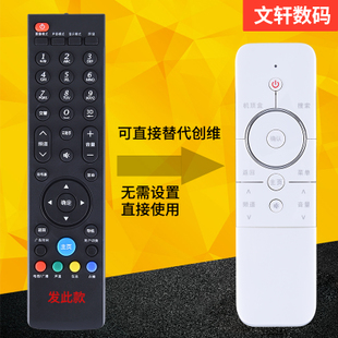 替代创维coocaa电视遥控器 酷开32/40/42/49/55K1Y K1T/U1/U2遥控