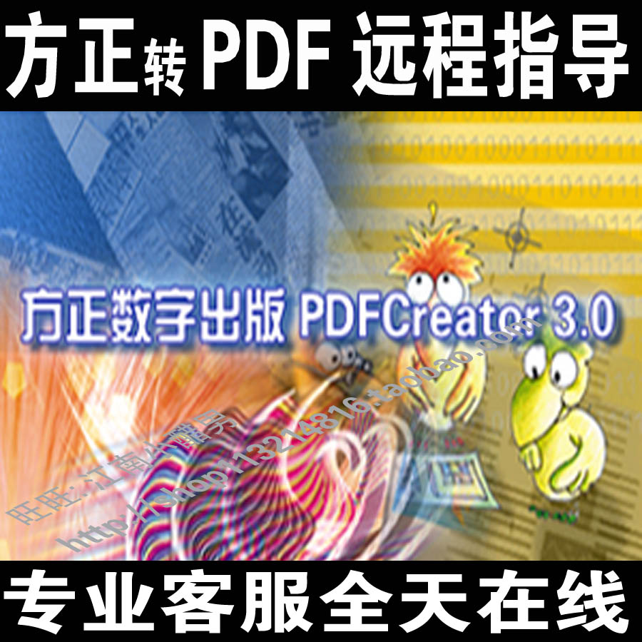 PDFCreator3.0 FIT FBD PS PDF customize leaves blue sky and white clouds 3d ceiling murals wallpaper living room bedroom