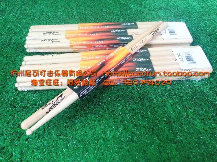 все цены на  Барабанные палочки Zildjian  5A  онлайн