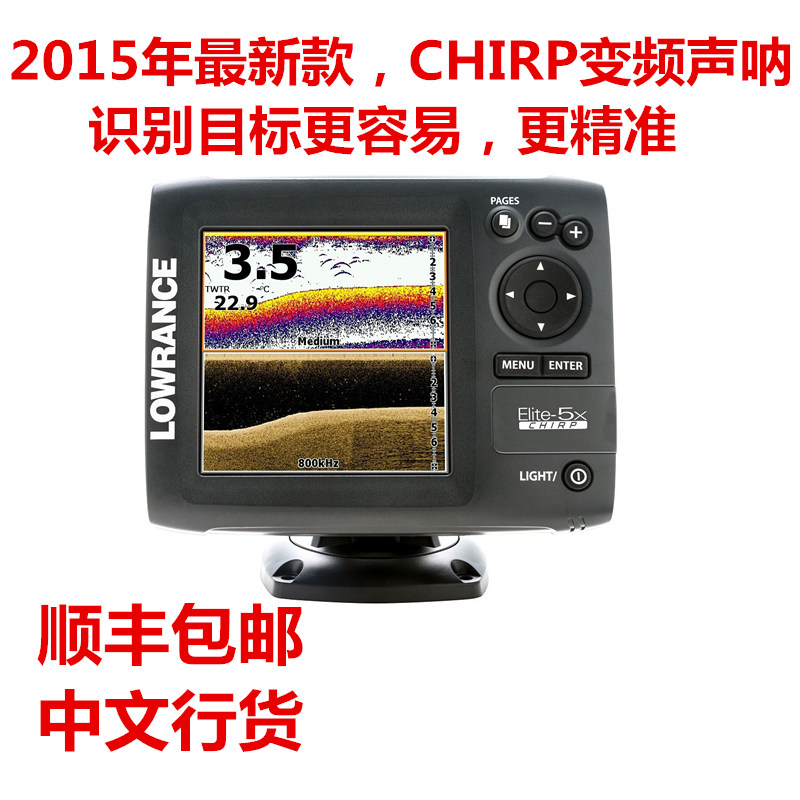 рыбопоисковый эхолот Lawrence  2015 Lowrance Elite-5X CHIRP lawrence lowrance mark 5x pro dual fish finder chinese edition 5 inch