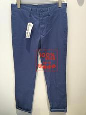 Повседневные брюки Lacoste hh8235