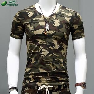 迷彩短袖男 紧身军特种兵T恤 学生韩版潮流弹力修身V领夏健身体恤