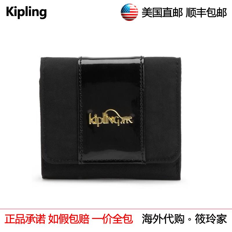 Сумка Kipling ac7499