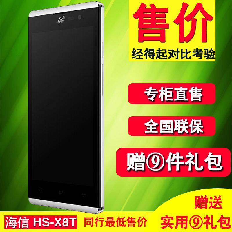 Мобильный телефон Hisense  HS-X8T 4G X8T мобильный телефон hisense hs e956q 4 5