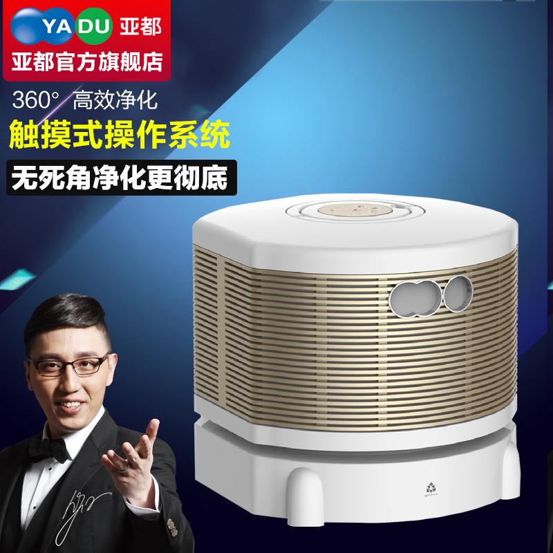 Очиститель воздуха YADU KJG130A PM2.5