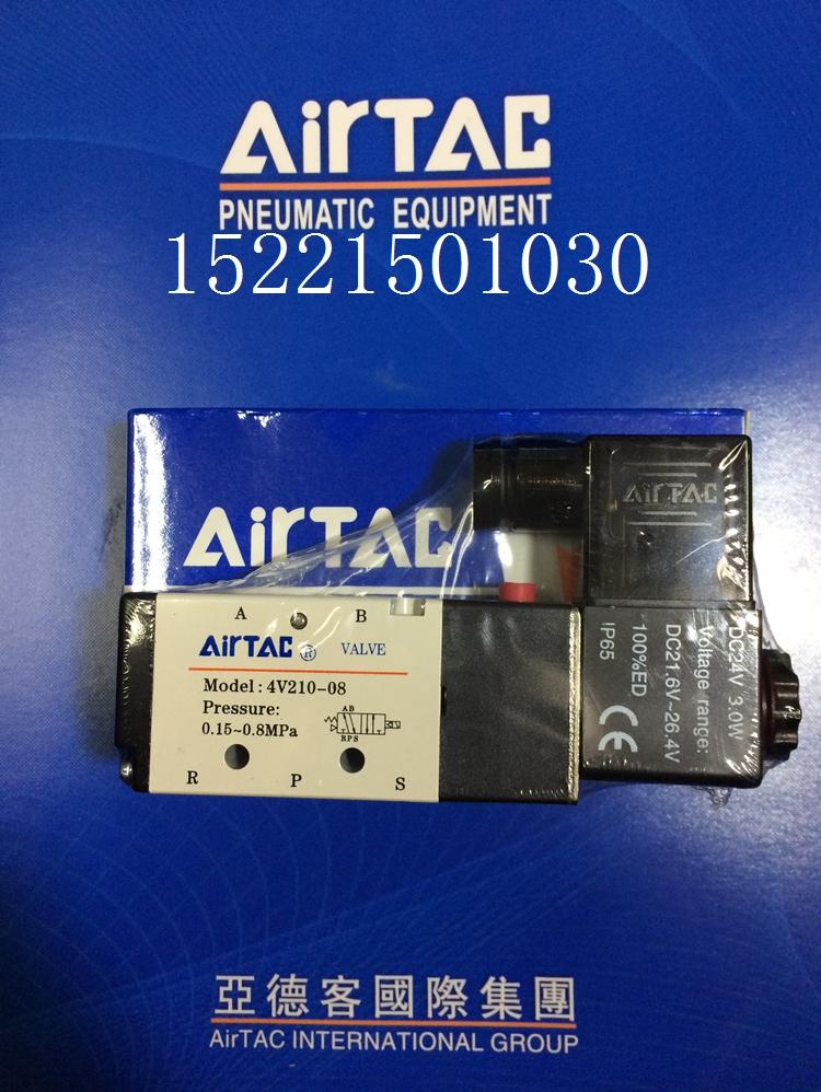 Пневматические детали AirTAC 4V210-08 DC24V airtac type mal mini aluminium pneumatic cylinders mal50x75
