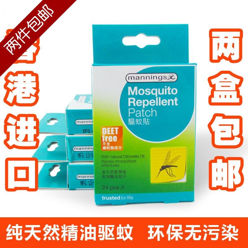 Браслет против укусов комаров Mannings mosquito repellent stick