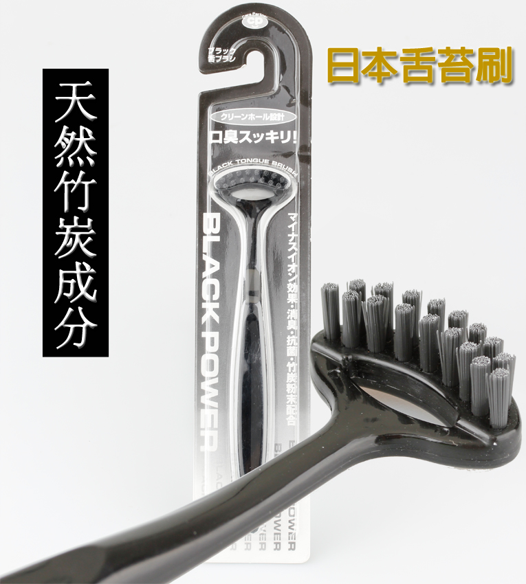 Зубная щетка Japan Ishida japan