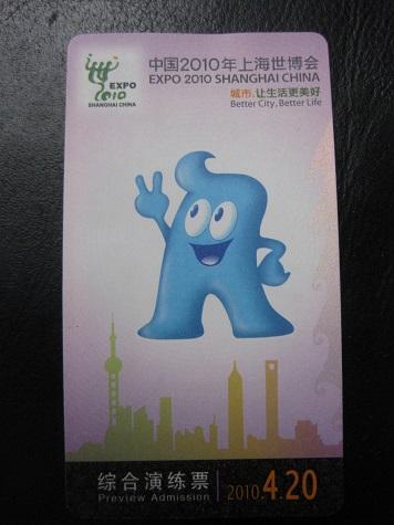 Билеты -2010 2010 20 драмтеатр мурманск билеты онлайн