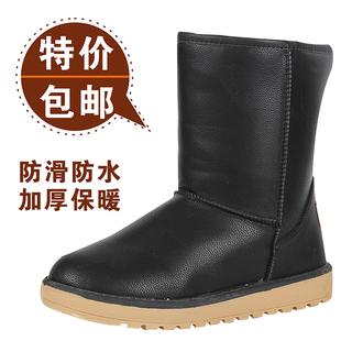 冬季保暖雪地靴女中筒平底防水防滑棉鞋厚底学生短靴加绒加厚女靴